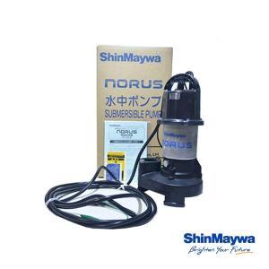 【送料無料】 新明和 水中ポンプ 非自動運転 CRS321S-F32 0.1kW 汚水 汚物 排水ポンプ 『水中ポンプ』|aqua-legend