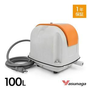 エアーポンプ ブロワー 安永 AP-100F  省エネ型 浄化槽 低騒音 低振動 小型化