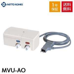 日東工器 MVU-AO 2つ口 切替バルブユニット 左右ばっ気切替 浄化槽エアーポンプ 浄化槽ブロワー 接続部品|aqua-legend