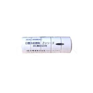 日曹水処理剤 Z100R  浄化槽用品消臭剤 塩素剤 浄化槽用塩素剤|aqua-legend