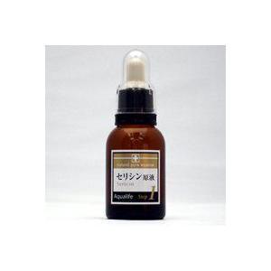 雪萌アンチエイジング原液シリーズ セリシン美容原液 美白 シミ対策|aqua-life