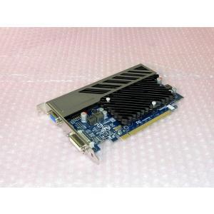 ATI Radeon HD 5450 512MB aqua-light