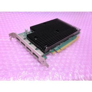 NVIDIA Quadro NVS450 PCI-Express aqua-light