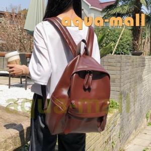 2つセット リュックサック レディース PU革 バックパック PU レザー レディースリュック レディースバッグ おしゃれ 大容量 通学 通勤 旅行 デイパック 3way|aqua-mall