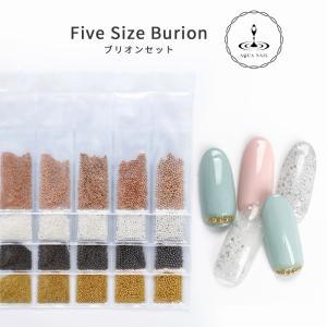 高品質 ブリオン ゴールド シルバー ピンクゴールド ブラック 5サイズセット ネイル デコ レジンクラフト|aqua-nail