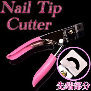 切れ味抜群 ネイル チップカッター ジェル,スカルプに|aqua-nail