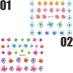 ネイルシール 押し花 フラワー 選べる9種類|aqua-nail