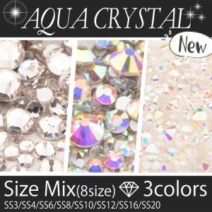スワロ代用 改良!! 高品質ガラスストーン mix SS20 SS16 SS12 SS10 SS8 SS6 SS4 SS3 10グロス ラインストーン クリスタル オーロラ アクリル ネイル デコ レジン|aqua-nail