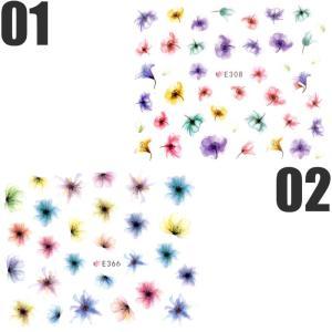 ネイルシール 水彩風 花 フラワー 選べる10種類|aqua-nail