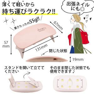 LEDライト UVライト 6W 持ち運びに便利な軽量コンパクトサイズ ジェル ネイル レジンクラフト 手芸|aqua-nail|02