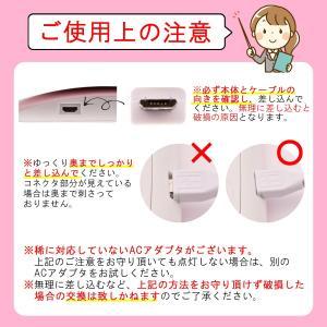 LEDライト UVライト 6W 持ち運びに便利な軽量コンパクトサイズ ジェル ネイル レジンクラフト 手芸|aqua-nail|05
