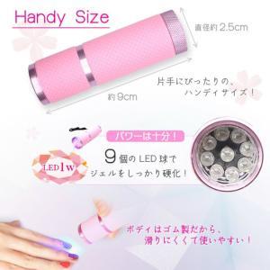 UVライト LEDライト ペン型 ネイル レジンにも便利 ジェル ネイル レジンクラフト 手芸|aqua-nail|02