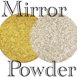 ネイル ミラーパウダー メタリックパウダー 鏡面仕上げ1g選べる2色 ジェルネイル デコ レジンクラフト|aqua-nail