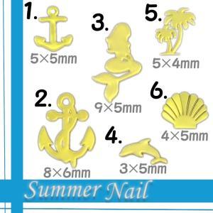 ネイル メタルパーツ ゴールド10枚入り ネイルジュエリー ネイルパーツ スタッズ デコ レジンクラフト|aqua-nail