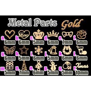 ネイル メタルパーツ(ゴールド)20枚入り デコ レジンクラフト|aqua-nail