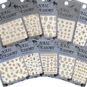 ネイル メタルパーツ風ネイルシール ゴールド 10種set|aqua-nail