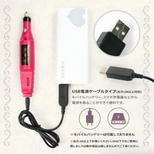 保証付き ネイルマシーン ネイルドリル 電動ネイルマシーン ネイルマシン ネイルオフ ジェルネイル スカルプ|aqua-nail|05