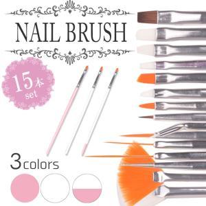 ジェルネイル ブラシ・筆 選べる3色15本セット デコ|aqua-nail