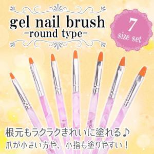 ジェルネイル ブラシ・筆 ラウンド筆7本セット デコ|aqua-nail