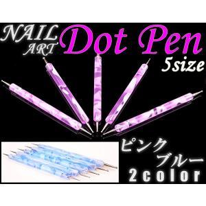 (業務用)ジェルネイル ネイルアートに最適 ドットペン5本set×10set入り|aqua-nail