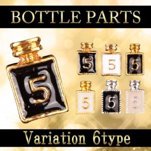 ネイルジュエリー コロン 香水 パーツ 2個入り スタッズ アートパーツ 3D デコ メタルパーツ レジン パーツ|aqua-nail