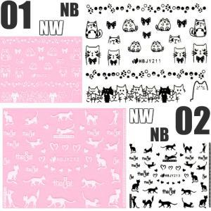 ネイルシール ねこ 猫 黒猫 クロネコ 選べる12種類|aqua-nail
