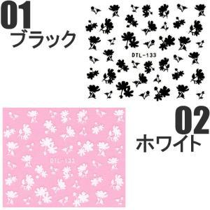 ネイルシール 花 モノトーンフラワー 選べる2種類|aqua-nail