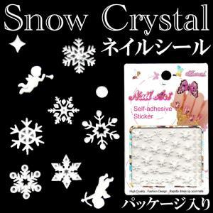 ネイルシール 雪の結晶 24種セット|aqua-nail