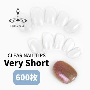 ネイルチップ クリア ベリーショート 約600枚 10サイズ ジェルネイル デコ つけ爪 フルカバー