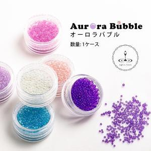 高品質 ブリオン クリア オーロラ カラー 選べる6カラー ネイル デコ レジンクラフト|aqua-nail