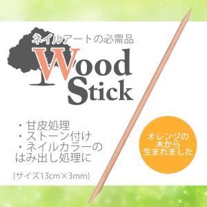 ジェルネイル (業務用)お得パック 最高品質 オレンジウッドスティック 約100本set|aqua-nail