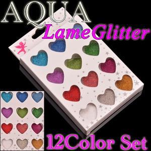 ジェルネイル 微粒子ラメグリッター 12色セット<各約2g入> デコ レジンクラフト|aqua-nail