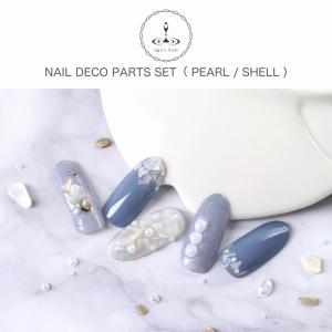 パール シェルストーン シェルフレーク クラッシュシェル シェルパーツ 12タイプセット ジェルネイル デコ レジンクラフト|aqua-nail|02