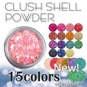 天然クラッシュシェルパウダー 約3g入り 選べる23色 ジェルネイル デコ レジンクラフト|aqua-nail