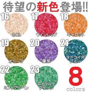 天然クラッシュシェルパウダー 約3g入り 選べる23色 ジェルネイル デコ レジンクラフト|aqua-nail|03