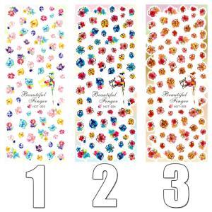 ウォーターネイルシール 水彩風 花柄 選べる16種類 極薄・重ね貼りOK|aqua-nail