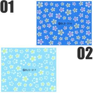 ウォーターネイルシール 花 フラワー 選べる2種類 極薄・重ね貼りOK|aqua-nail
