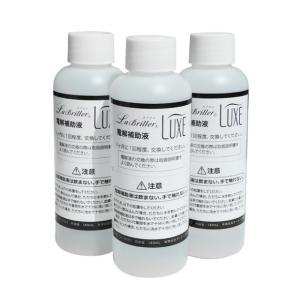 ラブリエLUXEは、水の電気分解により高純度水素を1分あたり約60ml生成します。高純度水素水を3リ...