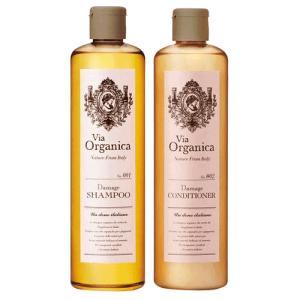 Via Organica EJ(ユーカリ&ジュニパー)250ml シャンプー&コンディショナー 1本ずつ2本セット|aquabar-style