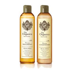 Via Organica BO(ベルガモット&スウィートオレンジ)250ml シャンプー&コンディショナー 1本ずつ2本セット|aquabar-style