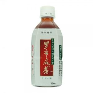 美容と健康の羅布麻茶(ラフマ茶) ペットボトル 350ml×24本×2ケース|aquabar-style