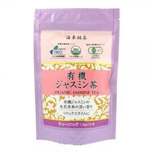 有機ジャスミン茶ティーバック 1.2g×15p×20ケース|aquabar-style