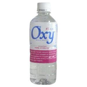 【2ケースセット】OXY(オキシー) 500ml×24本×2ケース ※北海道、九州専用|aquabar-style