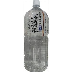 [2CS]心清水2000ml×6×2ケース|aquabar-style
