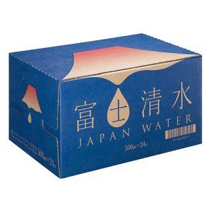 【世界遺産・富士山の水】 富士清水 JAPANWATER 500mlx24本x2ケース|aquabar-style|02
