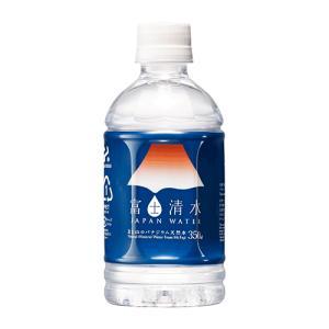 【世界遺産・富士山の水】 富士清水 JAPANWATER 350mlx24本x2ケース|aquabar-style