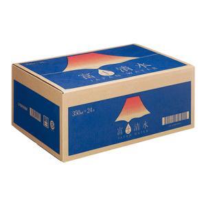 【世界遺産・富士山の水】 富士清水 JAPANWATER 350mlx24本x2ケース|aquabar-style|02