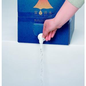【世界遺産・富士山の水】富士清水 JAPANWATER 12.5L BIB(蛇口コックが付いた大容量パック)x2ケース|aquabar-style|02