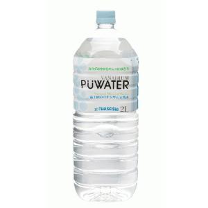 【2ケースセット】PU WATER(ピューウォーター)2000mlx6本x2ケース|aquabar-style