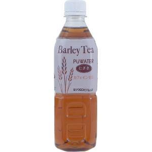【2ケースセット】BarleyTea PU WATER 麦茶 500mlx24本x2ケース|aquabar-style
